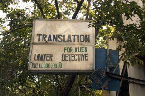 Thailand Alien detective_resize
